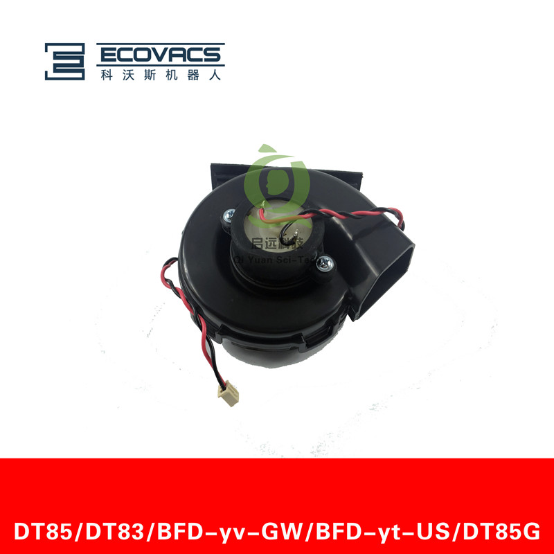 1pcs Cleaning robot for Ecovacs Deebot Blossoming DT85 /DT83/ BFD-Yv-GW /BFD-yt-US /DT85G Vacuum motor Vacuumcleaner motor parts аксессуар bbb bfd 13f mtb protector белый