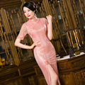 Chinese Traditional Pink Lace Long Dress Evening Dress Qipao Vintage Summer Short Sleeve Wedding Cheongsam for Women