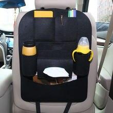 Органайзер для автомобиля многофункциональная дорожная коробка