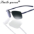 2016 Tinize homens Ultra leve sem aro óculos De Sol mulheres De titânio memória TR90 óculos De Sol óculos De Sol Hombre