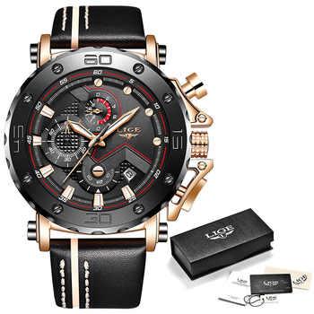 LIGE Quartz Watches Rose gold black