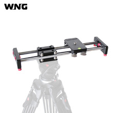 """50CM Portable Extension Track Dolly Slider With 1/4"""" 3/8"""" for All DSLR Video Cameras and Camcorders With Carrying Bag"""