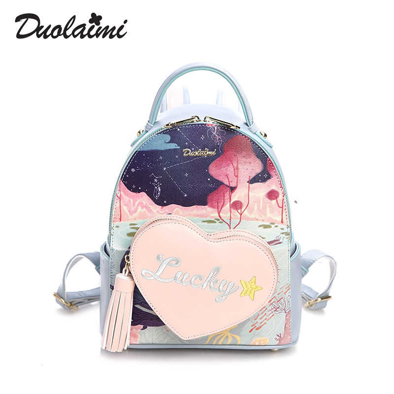 DUOLAIMI Love Women's PU Leather Backpack Printing Backpacks Fashion Ladies Schoolbag for Teenagers Girls Female Backbag Mochila duolaimi 2017 new korean backpacks