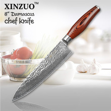 2015 New 73 layers 8″ chef knife Japan Damascus steel kitchen knife with Color wood handle high quality sharp free shipping