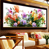 5D Peony Flower Crystal Round Diamond Painting Rhinestone Pasted Painting Cross Stitch Diamond Embroidery