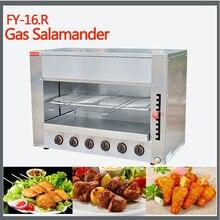 FY-16.R Roasters משטח יוקרה גז תנור, אינפרא אדום תנור מסחרי