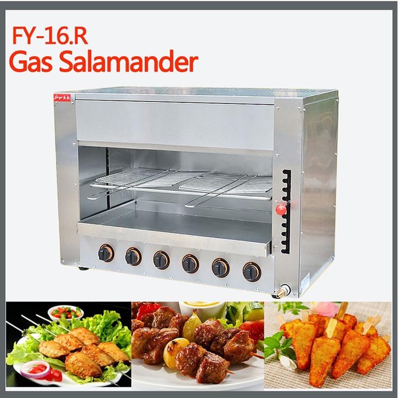 FY-16.R Roasters Surface Luxury gāzes cepeškrāsns, komerciāla infrasarkanā krāsns
