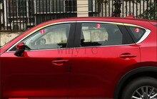 Нержавеющая сталь, стекло гарнир столб средней колонке полосы отделкой для новых Mazda CX-5 CX5 2017 2018