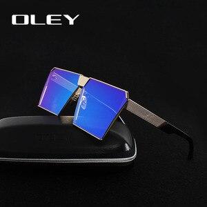 Очки солнцезащитные квадратные с плоскими линзами для мужчин и женщин, модные роскошные большие стильные ретро очки с панельными линзами, ...
