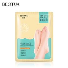 BEOTUA Foot Mask Peeling Renewal Pedicure Exfoliating Remove Dead Skin Smooth Socks Care for 35ML