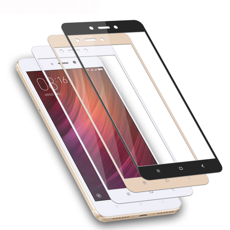 Full Cover Tempered Glass For Xiaomi Redmi 4 Note 4 4x Screen Protector On Xiomi Ksiomi Note4 X4 Gals On No 4 X Protective Film