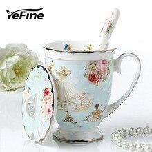 Yefine ハイグレードボーンチャイナ茶磁器セラミック蓋とステンレススプーン飲料カップドロップシッピング