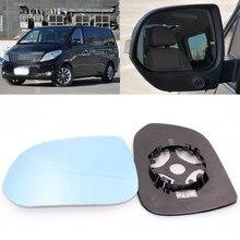 Для CM7 большое поле зрения синее зеркало анти Автомобильное зеркало заднего вида нагревание модифицированный широкоугольный светоотражающий объектив заднего вида