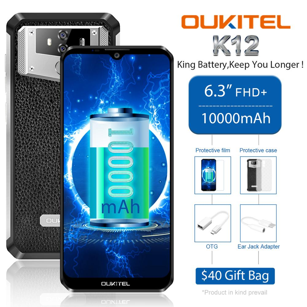 OUKITEL K12 6G RAM 64G ROM Android 9.0 Mobile Phone 6.3 19.5:9 MTK6765 10000mAh 5V/6A Quick Charge Fingerprint Smartphone