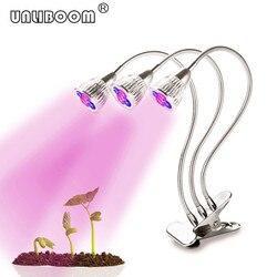 Полный спектр светодиодный светильник для выращивания 5 Вт 10 Вт 15 Вт 360 градусов с гибкой головкой, настольная лампа, светильник для внутренн...