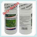 1 bottle nature health food skin care products aloe vera extract softgels free shipping