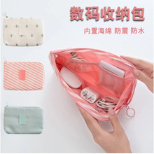 Travel Data Line storage Bag Earphone Mini Portable Charger Finishing Bag Electronic