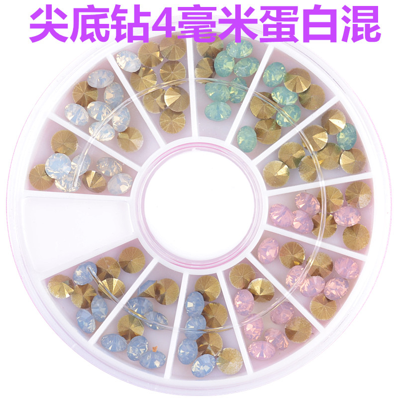 Schönheit & Gesundheit 1 Box Bunte Scharfe Unten Strass 3d Nagel Dekoration 2,5mm Opal Maniküre Nagel Kunst Dekoration