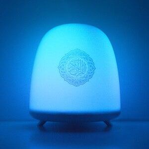 Image 3 - Bezprzewodowy głośnik Bluetooth muzułmanin koran lampka nocna Smart Touch zdalnie sterowanie światło led głośnik czytający koran Ramadan pielgrzymka prezent