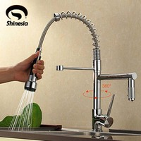 NEW Brass Pull Out Kitchen Tap Faucet Two Swivel Spouts Spring Mixer Chrome
