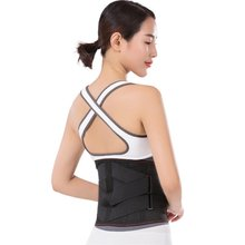 2d8325b18a3 1 PCS Adjustable Belly Trainer Waist Support Fitness Belt Sport Black  Waistband Power Tummy Slim Belts H03