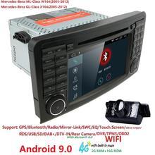 dvd-плеер OBD2 X164 ML