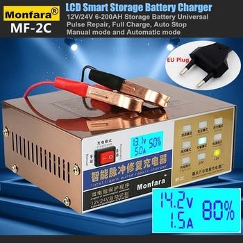 Cargador de batería automático inteligente de 12 V/24 V para coche, reparación de pulso inteligente LCD de 5 etapas para batería de litio de plomo-ácido 6-100AH