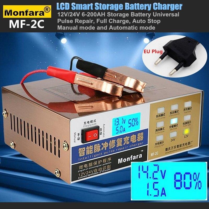 Intelligent Automatique 12 v/24 v Batterie De Stockage De Voiture Chargeur LCD 5-scène Intelligente Réparation D'impulsion pour le Plomb acide Batterie Au Lithium 6-100AH