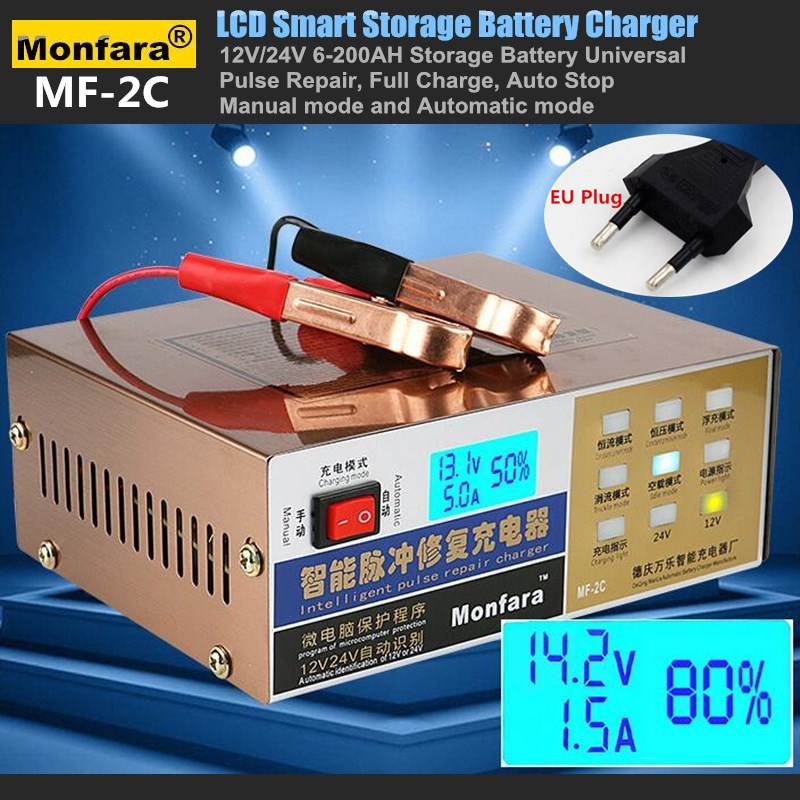 Smart Automatic 12V 24V Car Storage Battery Charger LCD 5-stage Intelligent Pulse Repair for Lead Acid Lithium Battery 6-100AH