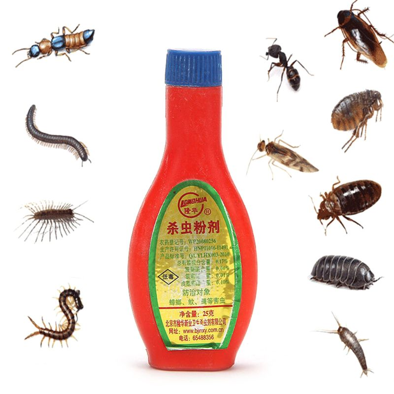 1Pc Pest Control Powder Aphids Flying Scale Insects Whitefly Leafhopper Cockroach Killer Repellent Killing Bait