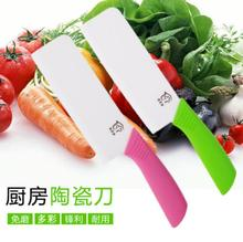 Colorful Cleaver Cutting Keramic Knife Household Kitchen Knives Slicing Ceramic Knife