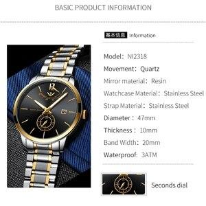 Image 3 - NIBOSI мужские часы, часы синего золота, мужские часы, лучший бренд, роскошные спортивные кварцевые часы, деловые водонепроницаемые наручные часы