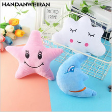 1PCS Cartoon cute plush toys Different shapes star moon doll cloud expression stuffed toy dolls for Christmas gift girl 15cm