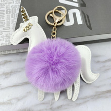 Car Keychain New PU Unicorn Pony Hair Ball keychain Keys Hang Girl Bag Pendant Jewelry Accessories Key Rings Wholesale