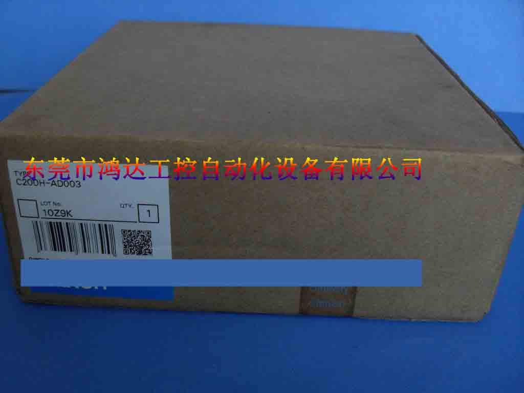 New PLC module C200H-AD003New PLC module C200H-AD003