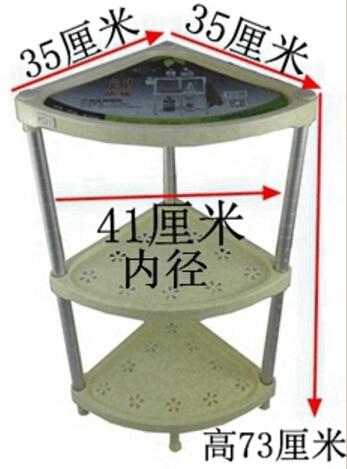 Трехслойная стойка алюминиевая полка для ванной комнаты - 2