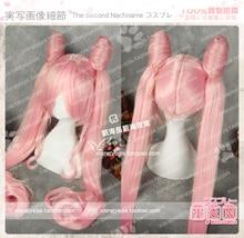"""Peluca de pelo sintético resistente al calor para Cosplay, Super Rosa largo, Sailor Moon, Chibi, EE. UU., Chibiusa, 47 """", 120cm"""
