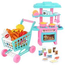 Дети мини моделирование посуда корзина Набор ролевые игры кухонные принадлежности еда игрушки для малышей, детей Ролевые Игры развивающие игрушки