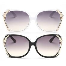 Fashion High Quality Plastic Frame Ladies Sunglasses