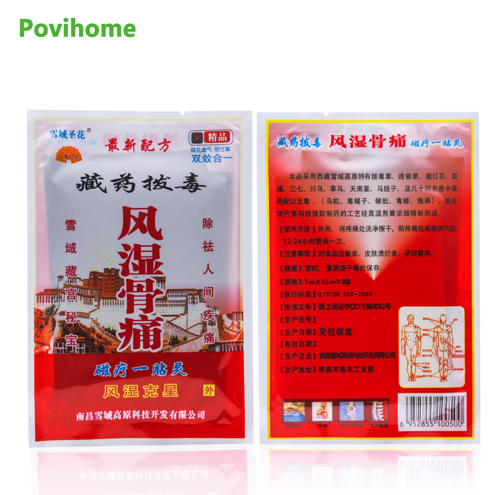 Sporting 8pcs Body Massager Ointment For Joints Relief Pain Patch Medical Anti-stress Health Care Tool Hot Cheap Sales Foot Care Tool