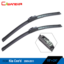 Cawanerl Auto Frameless Windshield Car Window Soft Rubber Wiper Blades For Kia Cee'd Ceed 2009-2011 Hatchback & Sport Wagon