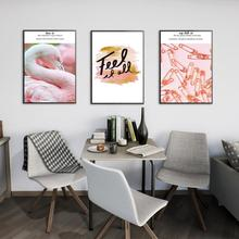 3Pcs/Lot Oil Painting By Numbers Flower Acrylic Paint Wall Flamingo Picture Coloring on Canvas Home Decor