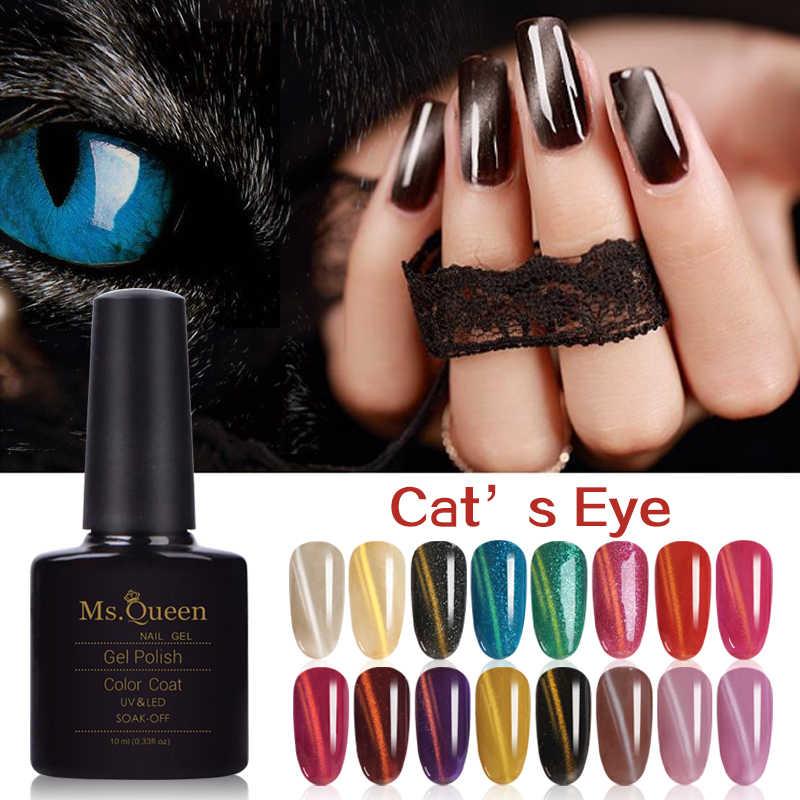 """10 мл солнцезащитные очки &quotкошачий глаз"""" MS queen гель Цвет термо лак для"""