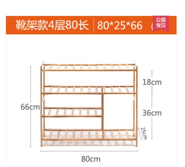80x25x66CM Four-layer Eco-friendly High quality Bamboo Wood Shoe Racks Home Fashion Shoe Shelf Creative Shoe Storage Holder удобрение агрикола палочки д цветущих растений