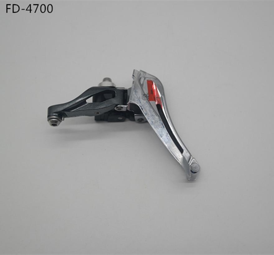 Shimano Tiagra 4700 10-Speed Double Braze-On Front Derailleur