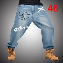 068b1da8 CPI Baggy Denim Loose Streetwear Jeans Hip Hop Casual Print Skateboard Pants  for Men