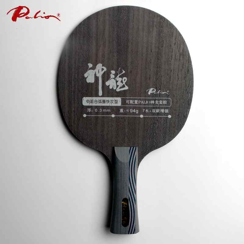 Original Palio Fairy dragon 7wood+2carbon table tennis blade for fast attack with loop table tennis rackets carbon blade racquet