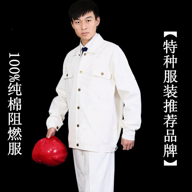 White fire retardant clothing welding cotton cloth waterproof breathable anti-high temperature tooling winter special uniforms fire fox 100% fr cotton blue jeans work trousers sweat absorbing breathable flame resistant welding clothing