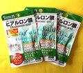 DAISO Japão Suplemento de ácido Hialurônico 20 dias 3 pacotes FRETE Grátis