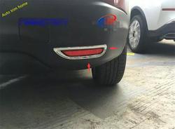 Lapetus аксессуары для Nissan Qashqai J11 2014 2015 2016 ABS сзади Туман свет лампы под давлением гарнир Обложка отделка